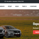 Автосалон Дакар Моторс отзывы