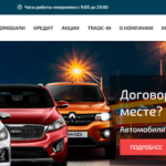Автосалон Таврида Моторс отзывы