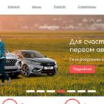 Автосалон Урал Моторс отзывы