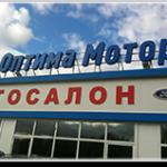 Автосалон Оптима Моторс отзывы