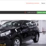 Автосалон Кар Трейдинг отзывы