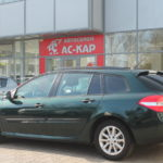 Автосалон Ас-Кар отзывы