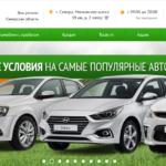 Автосалон Авто-Самара отзывы