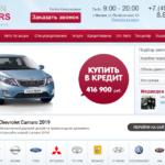 Автосалон Avalon-Motors отзывы