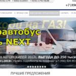 Автосалон ТАУЭР ЛТД отзывы