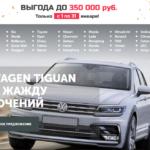 Дилерский центр Vita-Auto отзывы