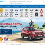 Автосалон Expo Auto отзывы
