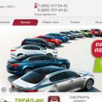 Автосалон New Motors отзывы