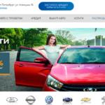 Автосалон Атлант Моторс отзывы