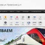 Автосалон Oficial-Autodiler отзывы