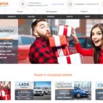 Автосалон Lada-Nova отзывы