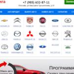 Автосалон Новая Рига отзывы