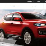 Автосалон Abc Auto отзывы