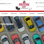 Автосалон Moscow Auto отзывы