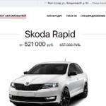 Автосалон Волга-Град отзывы